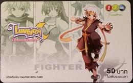 Mobilecard Thailand - 12Call - Onlinegame - Lunentia - Fighter - Thaïland