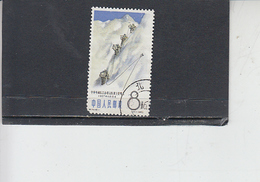 CINA   1965 - Yvert  1612 - Montagne - Usati