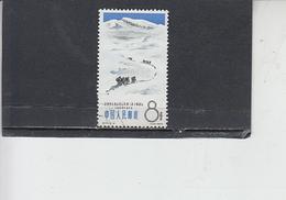 CINA   1965 - Yvert  1613 - Montagne - Usati