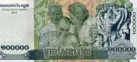 CAMBODIA P. 62 100000 R 2012 UNC - Cambodja