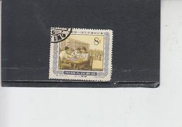 CINA   1955 - Yvert  1051 -  Piano Quinquennale - Gebraucht