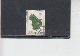 CINA   1964 - Yvert  1569 - Bronzi - Arrte - Usati