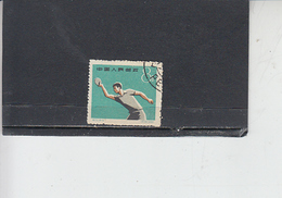 CINA   1959 - Yvert  1257 - Sport  - Tennis Da Tavolo - 1949 - ... People's Republic