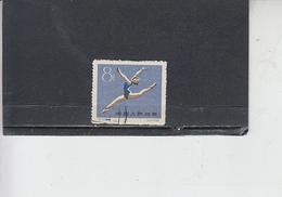 CINA   1959 - Yvert  1245 - Sport  - Ginnastica - 1949 - ... Repubblica Popolare
