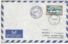 GRECIA 1960 OLYMPIC AIRWAYS COMET 4B PRIMER VUELO FRANKFURT BRUSELAS ZURICH ATENAS - Griechenland