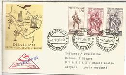 ITALIA 1960 PRIMER VUELO LUFTHANSA A DHARAB ARABIA SAUDI - 6. 1946-.. Repubblica