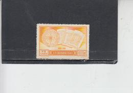 CINA   1951 - Yvert 922 - Taiping - 1949 - ... Repubblica Popolare