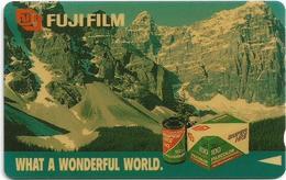 Singapore - Mountain, Privates Fuji Film, 1SFUB, 51.714ex, Used - Singapour