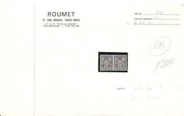 PAIRE LUXE DU 15 CTS NON DENTELE. SIGNE ROUMET - 1876-1878 Sage (Type I)