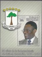 Guinea Ecuatorial 2018 Bloc Feuillet 50 Ans Indépendance Neuf ** - Guinée Equatoriale