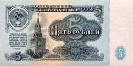 Russia 5 Rubles, P-224 (1961) - UNC - Russland