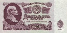 Russia 25 Rubles, P-234b (1961) - UNC - Russland