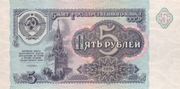 Russia 5 Rubles, P-239 (1991) - UNC - Russland