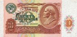 Russia 10 Rubles, P-240 (1991) - UNC - Russland