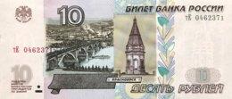 Russia 10 Rubles, P-268c (2004) - UNC - Russland