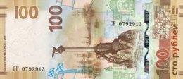 Russia 100 Rubles, P-275 (2015) - UNC - Crimea Banknote - Russland