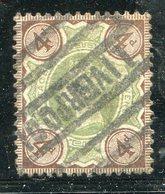 Grossbritanien / 1887 / Mi. 91 O (6/030) - Oblitérés