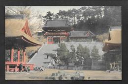 JAPAN TEMPLE HACHIMAN AT KAMAKURA UNUSED - Giappone