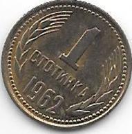 Bulgaria 1 Stotinka 1962  Km 59  Unc!!! - Bulgarie