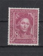 Deutschland BRD **  117 Geprüft  Wohlfahrt 1949  Katalog 18,00 - [7] République Fédérale