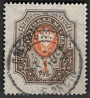 RUSSIE  1889-1904   -  YT  52 (B) Vergé Verticalement - Oblitéré - Cote 2e - Oblitérés