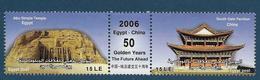 Timbres Neufs** D'egypte,2006, Egypt-china, Temple D'abou Simbel, South Gate Pavillon Pékin - Unused Stamps
