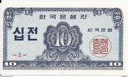 COREE DU SUD 10 JEON 1962 UNC P 28 - Corée Du Sud