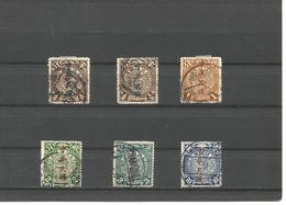 CHINA -M-07 1912 YEAR. 6 USED STAMPS. LONDON OVERPRINT. - China
