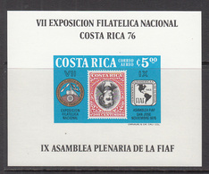 1976 Costa Rica Philately Souvenir Sheet  MNH IMPERF Non Dentale - Costa Rica
