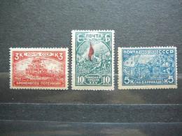 Revolution Of 1905 # Russia USSR Sowjetunion # 1930 MH # Mi. 394/6A - 1923-1991 URSS