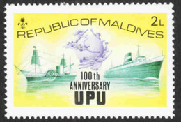 Maldived Islands - Scott #497 MH - Maldives (1965-...)