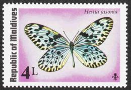 Maldived Islands - Scott #587 MH - Maldives (1965-...)