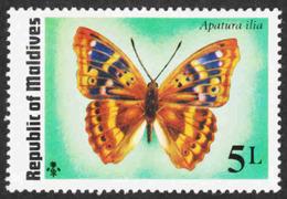 Maldived Islands - Scott #588 MH - Maldives (1965-...)