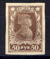 RUSSIE - 244* - SOLDAT - 1923-1991 URSS