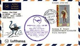 ETHIOPIA,    Letter,    Bird     /    ÉTHIOPIE,    Lettre,   Oiseau       1969 - Autruches