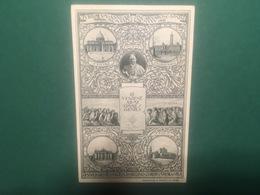 Cartolina Commemorativa  - Anno Santo - MCM XXV - Et Venient Adme Omens  - 1925 - Cartoline