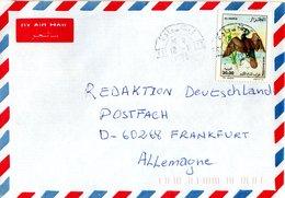ALGERIA,    Letter,    Birds       /     ALGERIE;   Lettre,   Oiseaux   1989 - Gänsevögel