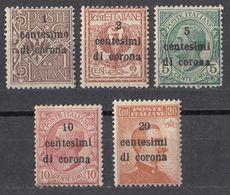 VENEZIA GIULIA, EMISSIONI GENERALI - 1919 -  Lotto Cinque Valori Nuovi (MH E MNH): Unificato 1/5. - 8. Besetzung 1. WK