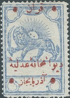 PERSIA PERSE Iran PERSIEN Revenue Stamp, Section Justice Of Azerbaijan 5 Krans, Not Used Rare - Irán