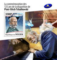 Niger 2018  Piotr Ilitch Tchaikovsky , Russian Composer      S201812 - Niger (1960-...)