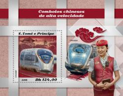 Sao Tome  2018   Chinese Speed Trains  S201812 - Sao Tome And Principe