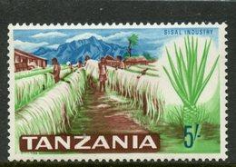 Tanzania 1965 5sh Sisal Industry Issue #16  MNH - Tanzania (1964-...)