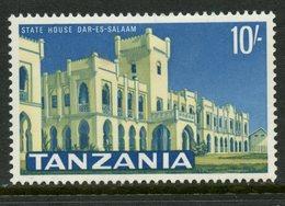 Tanzania 1965 10sh State House Issue #17  MH - Tanzania (1964-...)