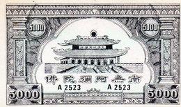 Chine - Billet émis En 1911 - Chine
