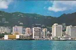 CHINE--HONG KONG--towers Of Commerce Hong Kong---voir 2 Scans - Chine (Hong Kong)