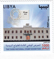 Libya New Issue 2018, National Syamp Exhibition 1v.complete Set MNH- SKRILL PAYMENT ONLY - Libië