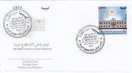 Libya New Issue 2018, National Stamp Exhibition 1v.complete Set  On OFFICIAL  FDC- SKRILL PAYMENT ONLY - Libië