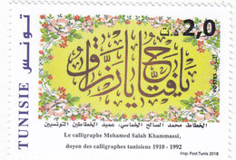 Tunisia New Issue 2018, Calligraphe M. Kh. 1v.complete Set MNH- SKRILL PAYMENT ONLY - Tunisia