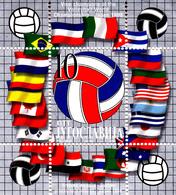 Yougoslavie Bf 47 Médaille D'argent Aux Championnats Du Monde De Volley-ball Au Japon - Blocs-feuillets