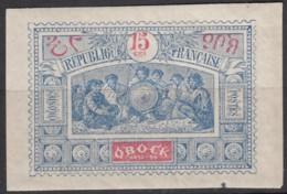 N° 52 - X - - Unused Stamps